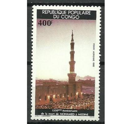 Znaczek Kongo 1982 Mi 875 Czyste **