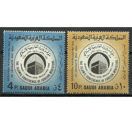Znaczek Arabia Saudyjska 1970 Mi 521-522 Czyste **