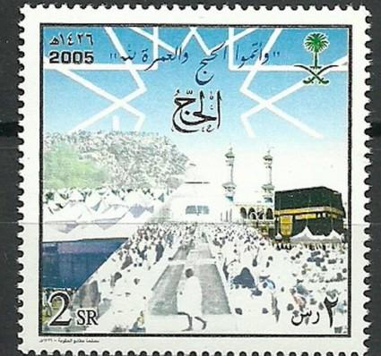 Znaczek Arabia Saudyjska 2005 Mi 1482 Czyste **