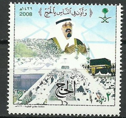 Znaczek Arabia Saudyjska 2008 Mi 1546 Czyste **