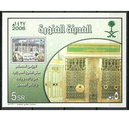 Znaczek Arabia Saudyjska 2006 Mi bl 40 Czyste **