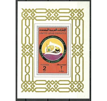 Znaczek Zjednoczone Emiraty Arabskie 1980 Mi bl 3 Czyste **