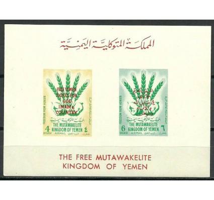 Znaczek Jemen Królestwo 1963 Mi bl 6 Czyste **