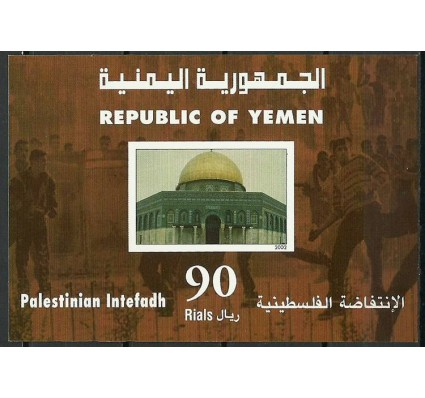 Znaczek Jemen 2002 Mi bl 30 Czyste **