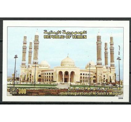 Znaczek Jemen 2008 Mi bl 55 Czyste **