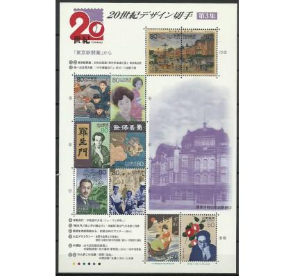 Znaczek Japonia 1999 Mi ark 2806-2815 Czyste **