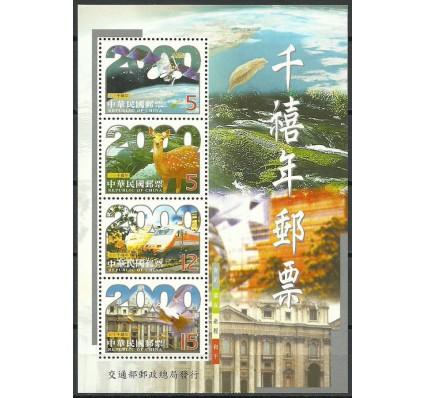 Znaczek Tajwan 1999 Mi bl 79 Czyste **