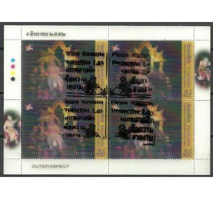 Znaczek Tajlandia 2009 Mi ark 2822-2823 Czyste **