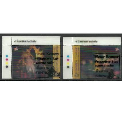 Znaczek Tajlandia 2009 Mi 2822-2823 Czyste **