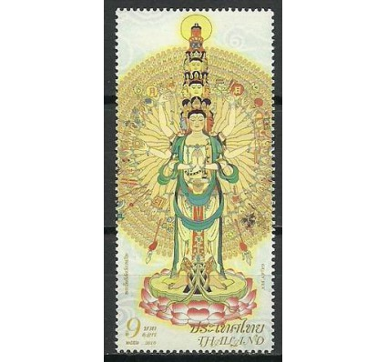 Znaczek Tajlandia 2010 Mi 2962IA Czyste **