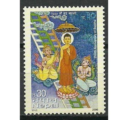 Znaczek Nepal 2006 Mi 879 Czyste **
