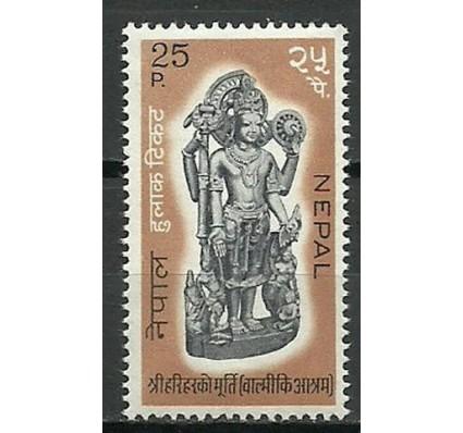 Znaczek Nepal 1971 Mi 260 Czyste **
