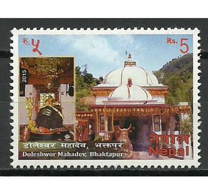 Znaczek Nepal 2015 Mi 1168 Czyste **