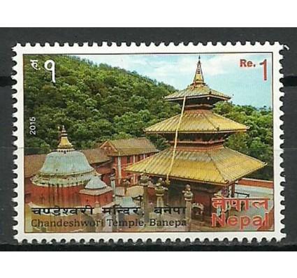 Znaczek Nepal 2015 Mi 1164 Czyste **