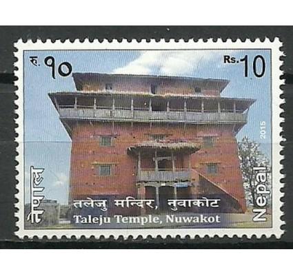 Znaczek Nepal 2015 Mi 1137 Czyste **