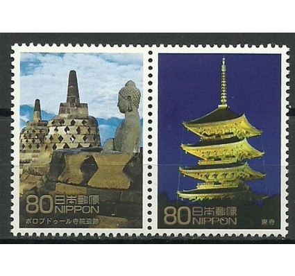 Znaczek Japonia 2008 Mi 4526-4527 Czyste **