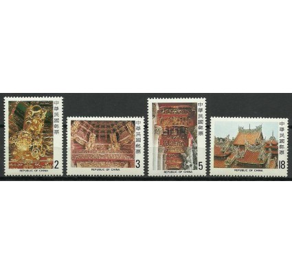 Znaczek Tajwan 1982 Mi 1484-1487 Czyste **