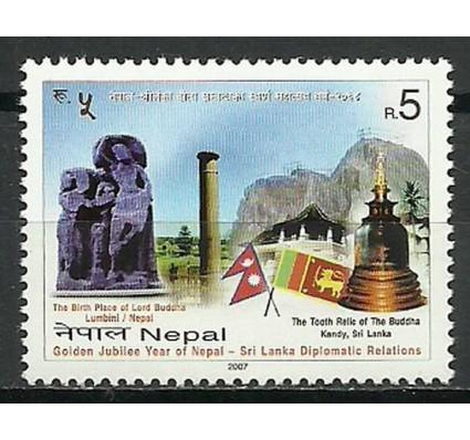 Znaczek Nepal 2007 Mi 925 Czyste **