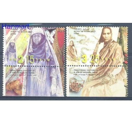 Znaczek Izrael 1999 Mi 1504-1505 Czyste **