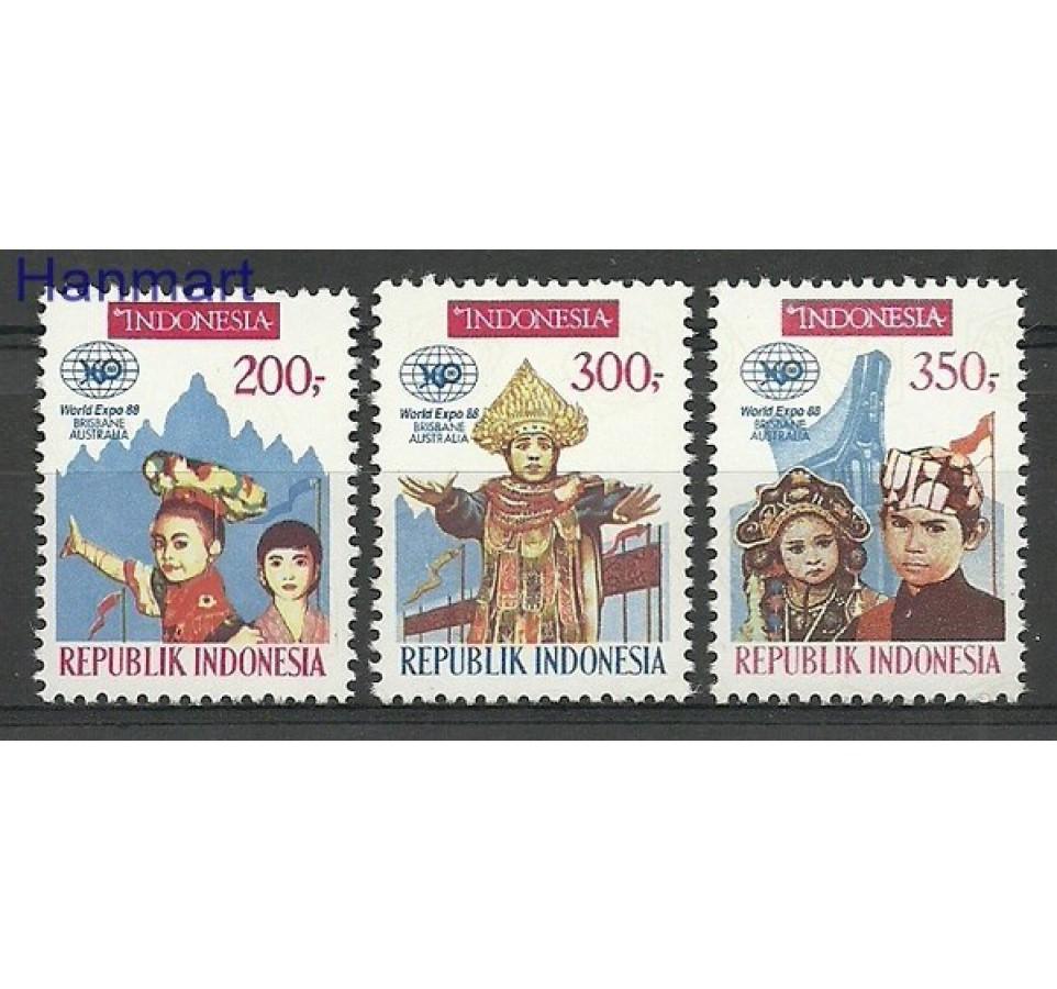 Indonezja 1988 Mi 1254-1256 Czyste **