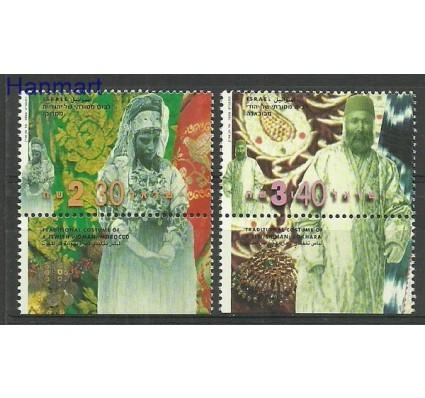 Znaczek Izrael 1999 Mi 1526-1527 Czyste **