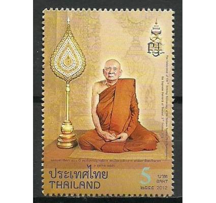 Znaczek Tajlandia 2012 Mi 3259 Czyste **