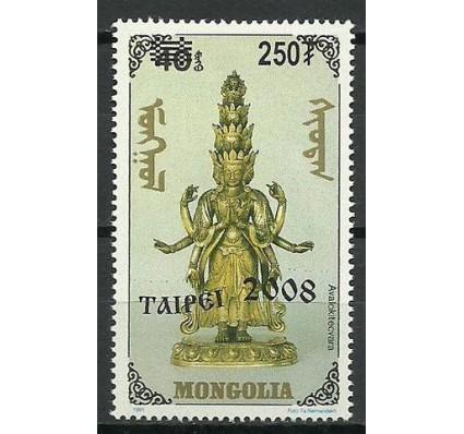 Znaczek Mongolia 2008 Mi 3700 Czyste **