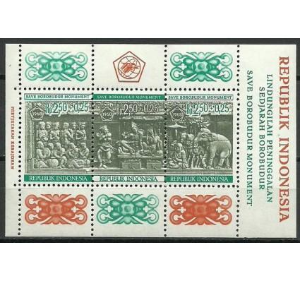 Znaczek Indonezja 1968 Mi bl 10 Czyste **