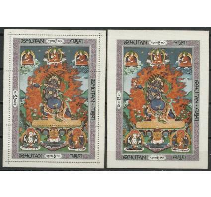 Znaczek Bhutan 1969 Mi bl 31A-31B Czyste **