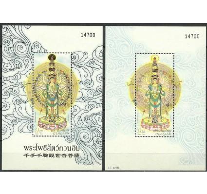 Znaczek Tajlandia 2010 Mi bl 257IA-257IIA Czyste **