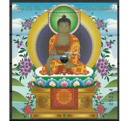 Znaczek Bhutan 2014 Mi bl 523 Czyste **