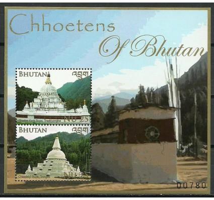 Znaczek Bhutan 2014 Mi bl 520 Czyste **