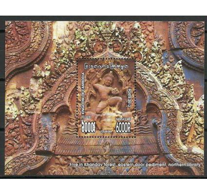 Znaczek Kambodża 2012 Mi bl 319 Czyste **