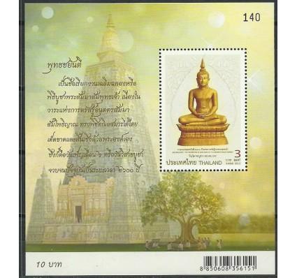 Znaczek Tajlandia 2012 Mi bl 280 Czyste **