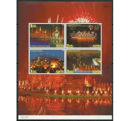 Znaczek Tajlandia 2011 Mi bl 269 Czyste **