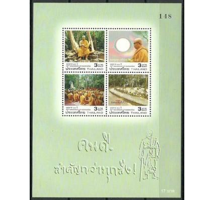 Znaczek Tajlandia 2006 Mi bl 198 Czyste **