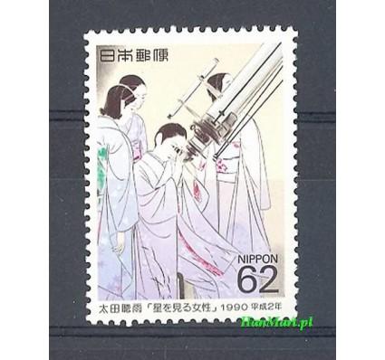 Znaczek Japonia 1990 Mi 1905 Czyste **