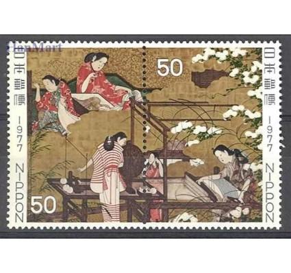 Znaczek Japonia 1977 Mi 1316-1317 Czyste **