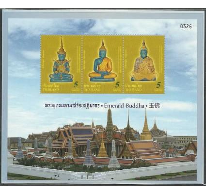 Znaczek Tajlandia 2015 Mi bl 334 Czyste **