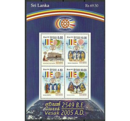 Znaczek Sri Lanka 2005 Mi bl 95 Czyste **
