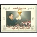 Egipt 2006 Mi bl 98 Czyste **