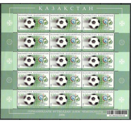 Znaczek Kazachstan 2006 Mi ark 537 Czyste **