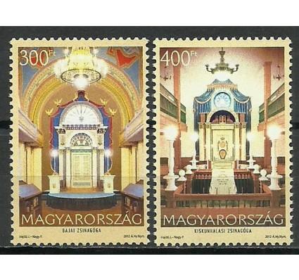 Znaczek Węgry 2012 Mi 5583-5584 Czyste **