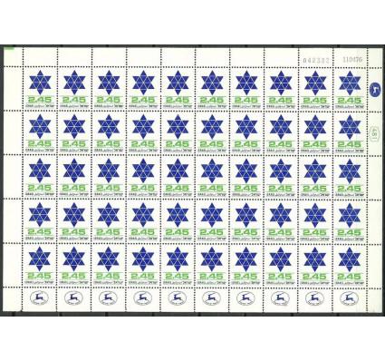 Znaczek Izrael 1976 Mi ark 675 Czyste **