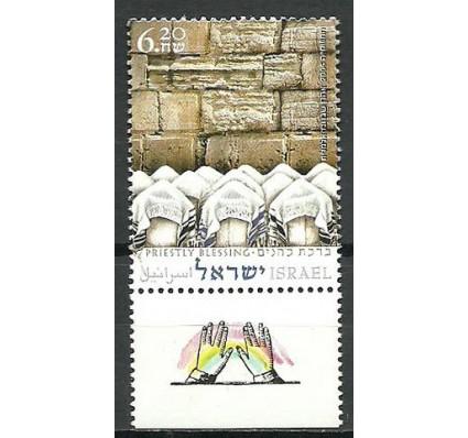 Znaczek Izrael 2005 Mi 1839 Czyste **