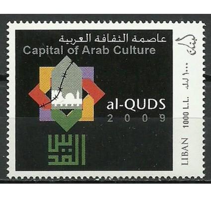 Znaczek Liban 2009 Mi 1508 Czyste **