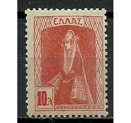 Znaczek Grecja 1927 Mi 305 Czyste **