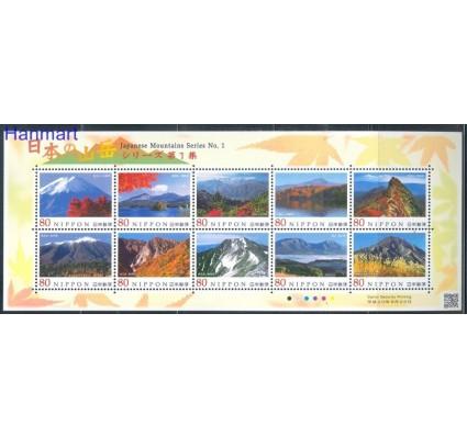 Znaczek Japonia 2011 Mi ark 5779-5788 Czyste **