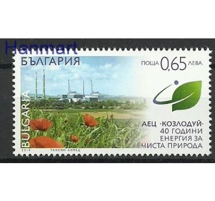 Znaczek Bułgaria 2014 Mi 5161 Czyste **