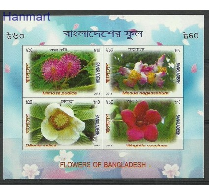 Znaczek Bangladesz 2013 Mi bl 52 Czyste **